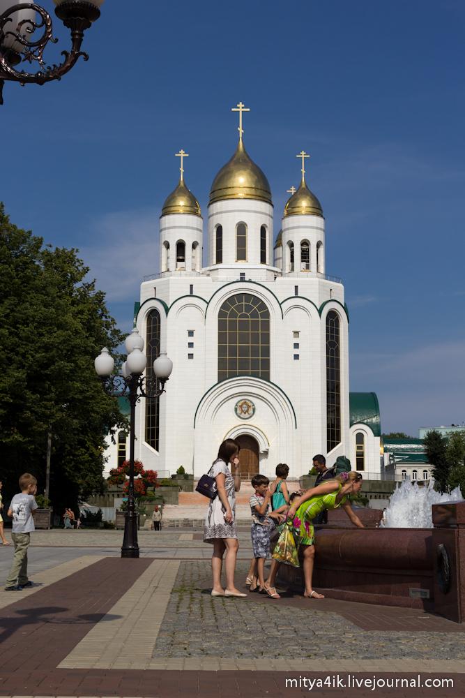 Kaliningrad 6-8.08.2013-0964-4