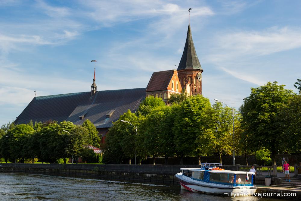 Kaliningrad 6-8.08.2013-1143-13