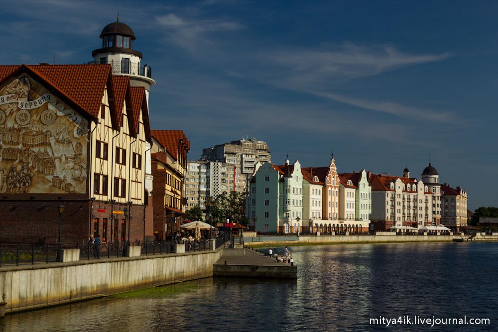 Kaliningrad 6-8.08.2013-1180-15
