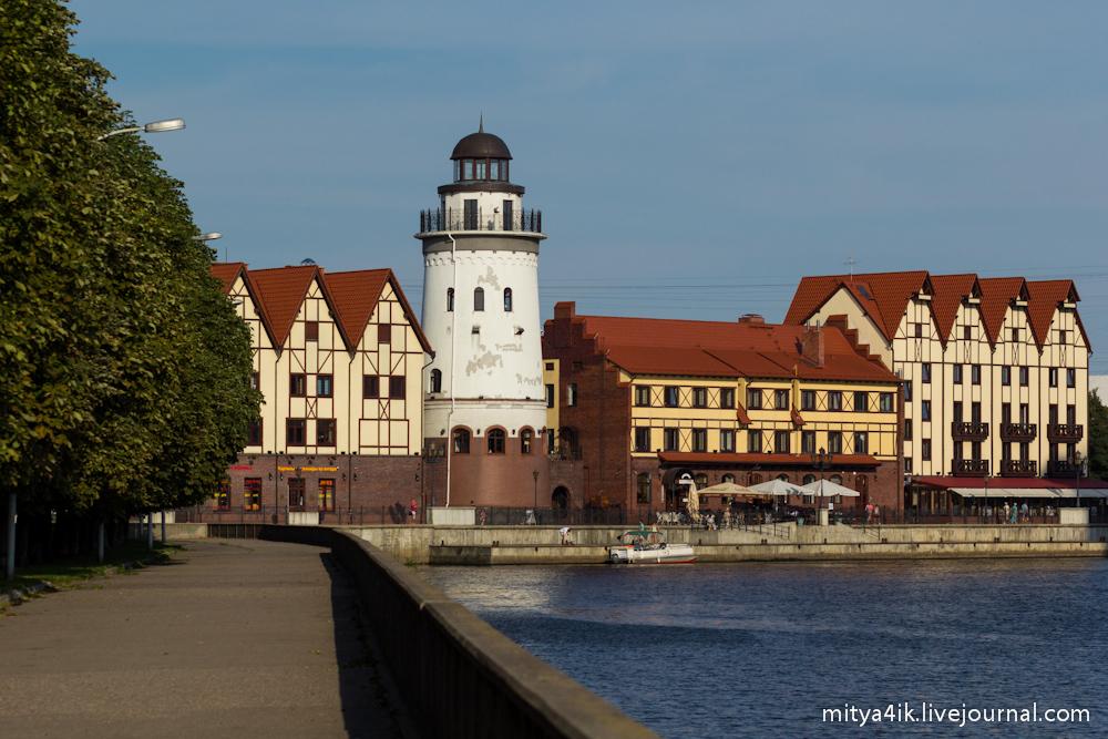 Kaliningrad 6-8.08.2013-1235-23