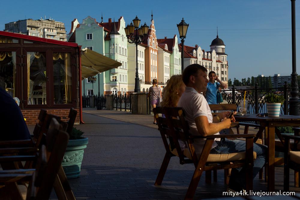 Kaliningrad 6-8.08.2013-1264-26
