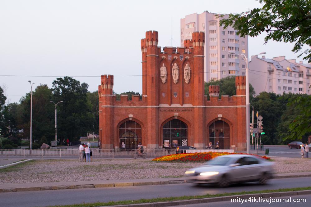 Kaliningrad 6-8.08.2013-1520-41