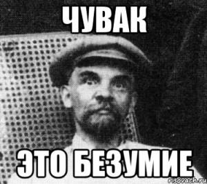 lenin_20349859_orig_.jpg