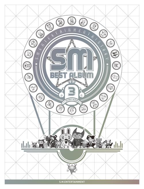 SM Best Album