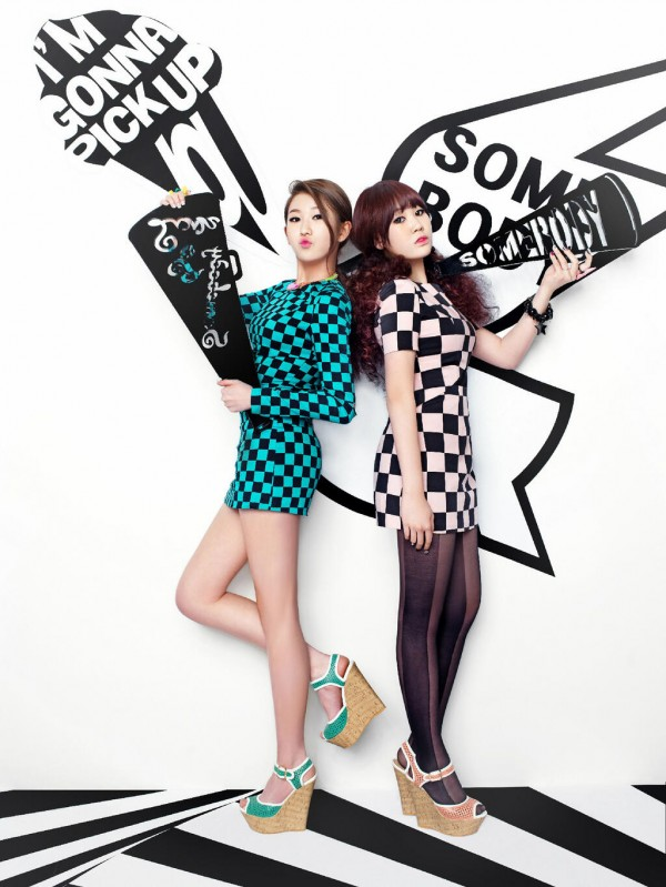 15& Someday Comeback Image