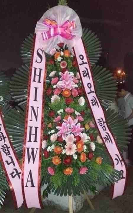 Shinhwa's Wreath For g.o.d
