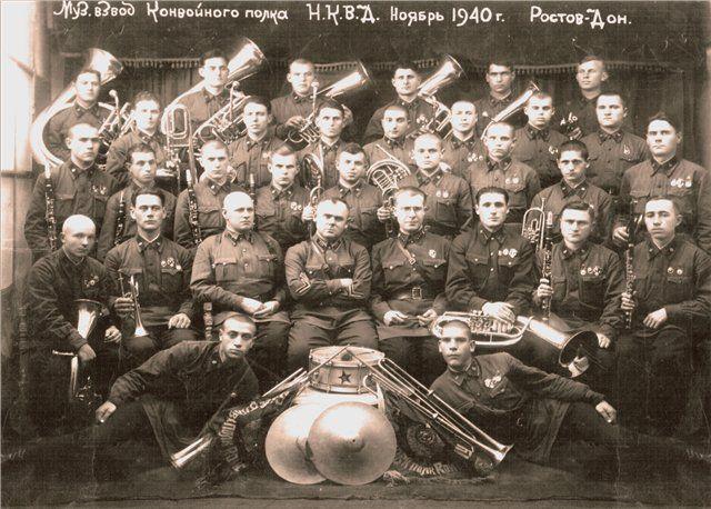 2 230-й полк НКВД