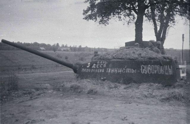 1 могила Советских танкистов