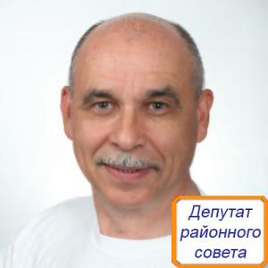 Силин_депутат