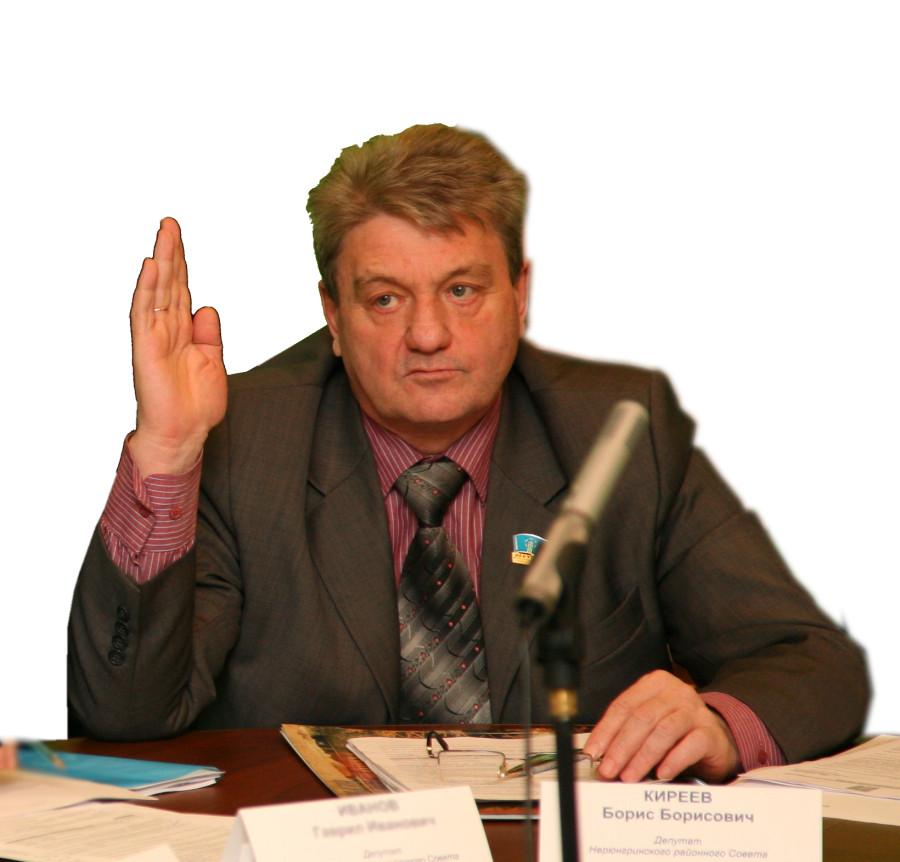 Киреев1