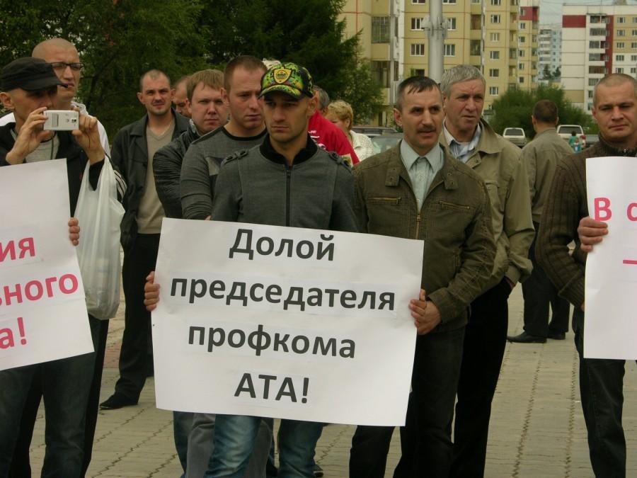 Водители АТА на встрече с депутатов ГД Сергеем ОБУХОВЫМ