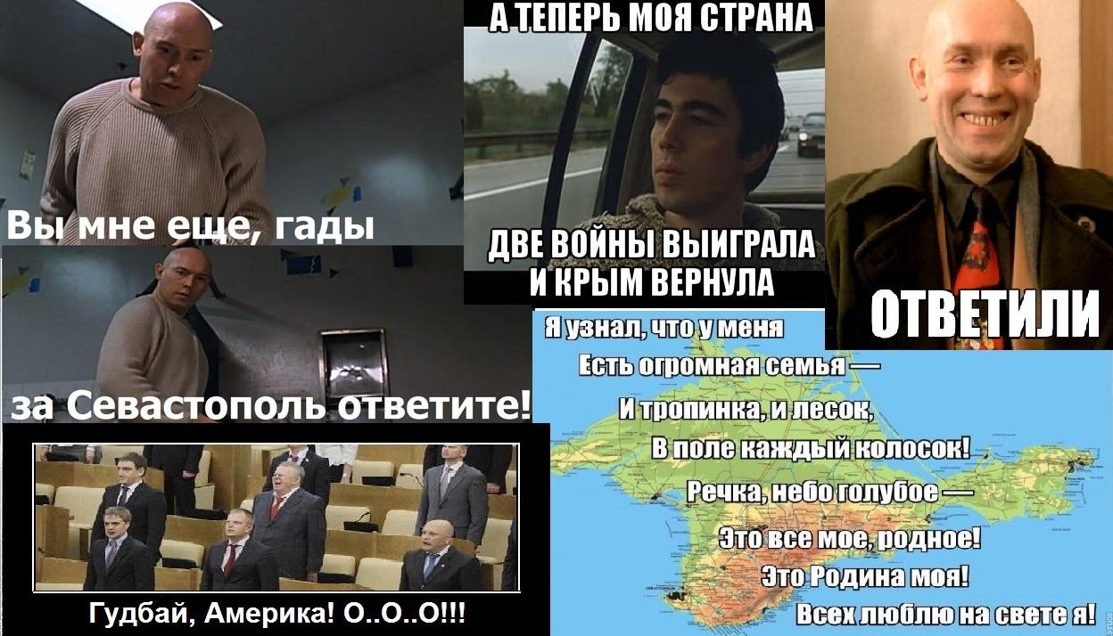 вписать диалог сухорукова в аэропорту походе