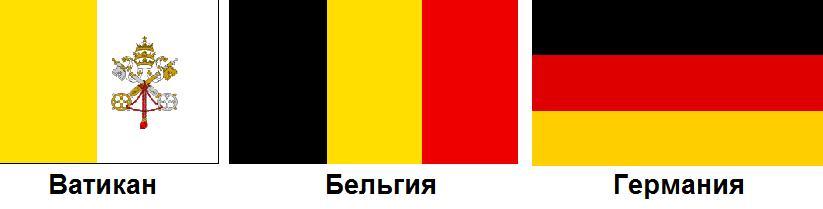 6. 3 флага2