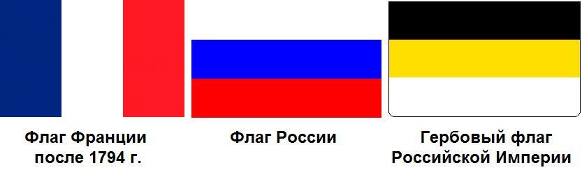 7. 3 флага4