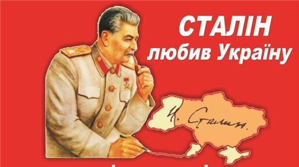 stalina lubil