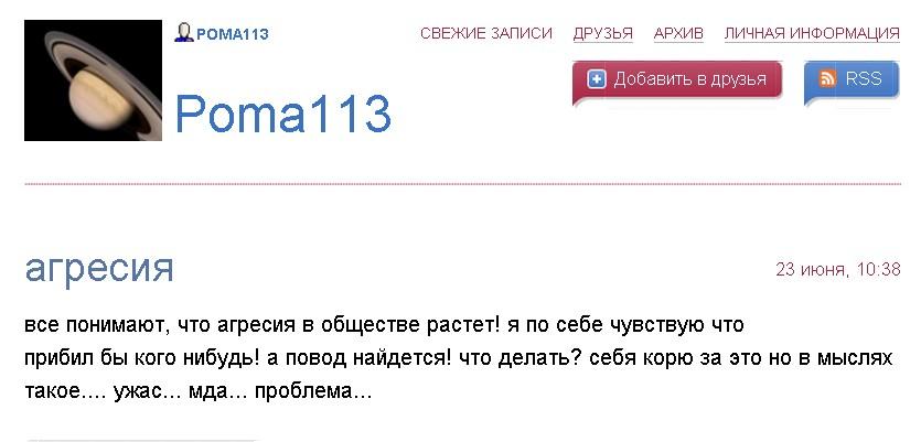 сертификат 9.б jpg