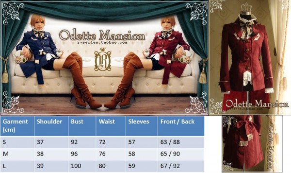 loliloli r series odette mansion suit