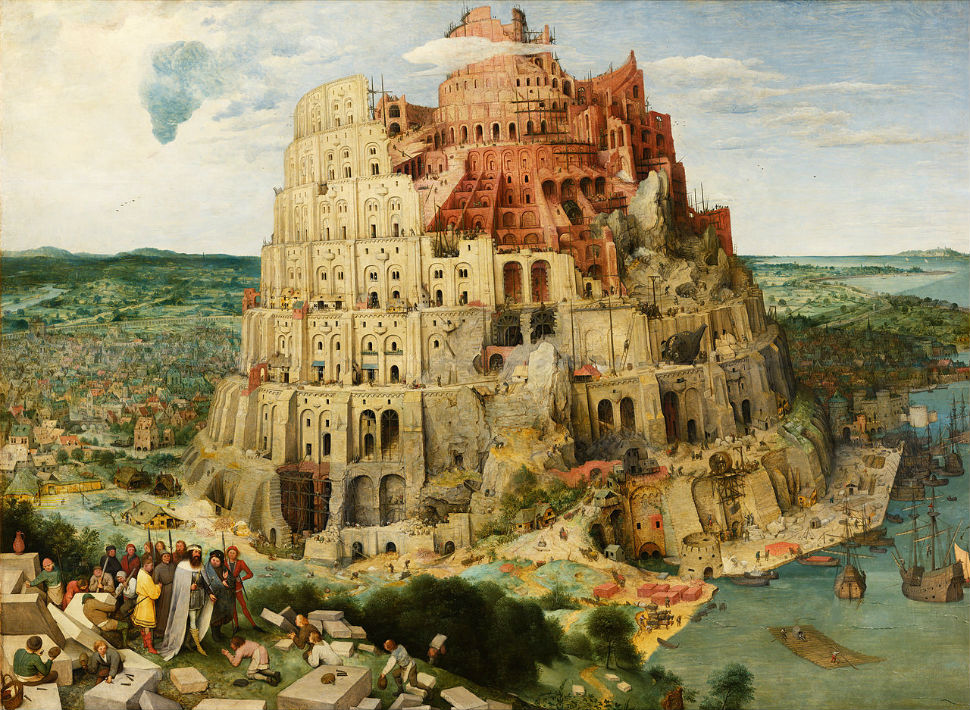 Питер Брейгель Старший - Вавилонская башня - 1563 - Музей истории искусств - Вена.jpg