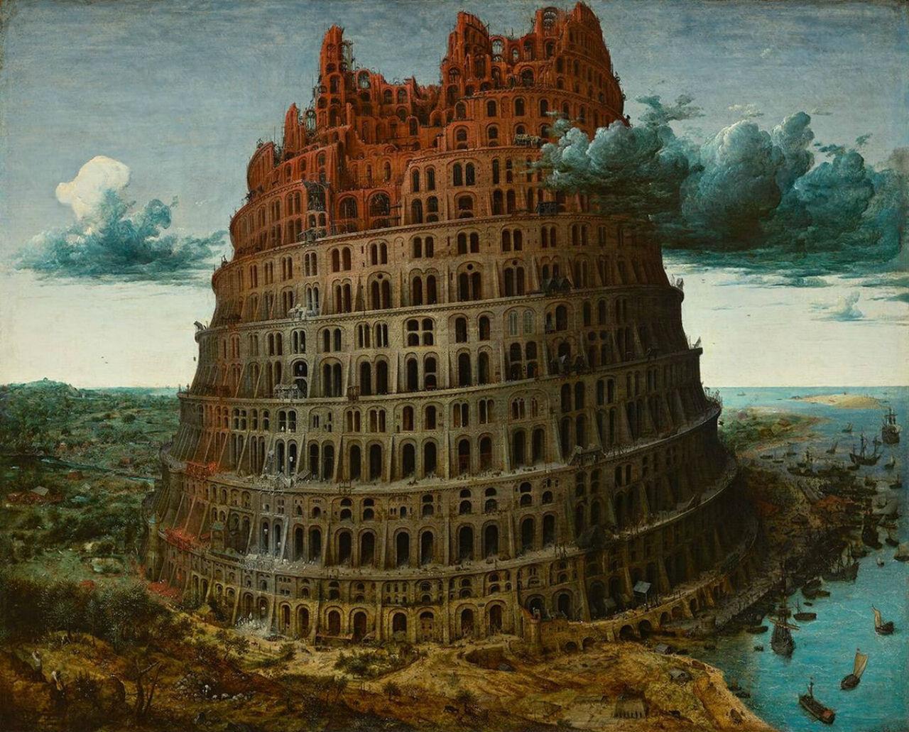 Питер Брейгель Старший - Вавилонская башня - около 1563 - Музей Бойманса — ван Бёнингена - Роттердам.jpg