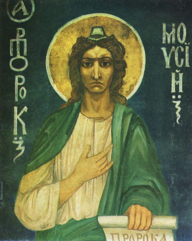 Живопись_Михаил-Врубель_Пророк-Моисеи-1884_12.jpg