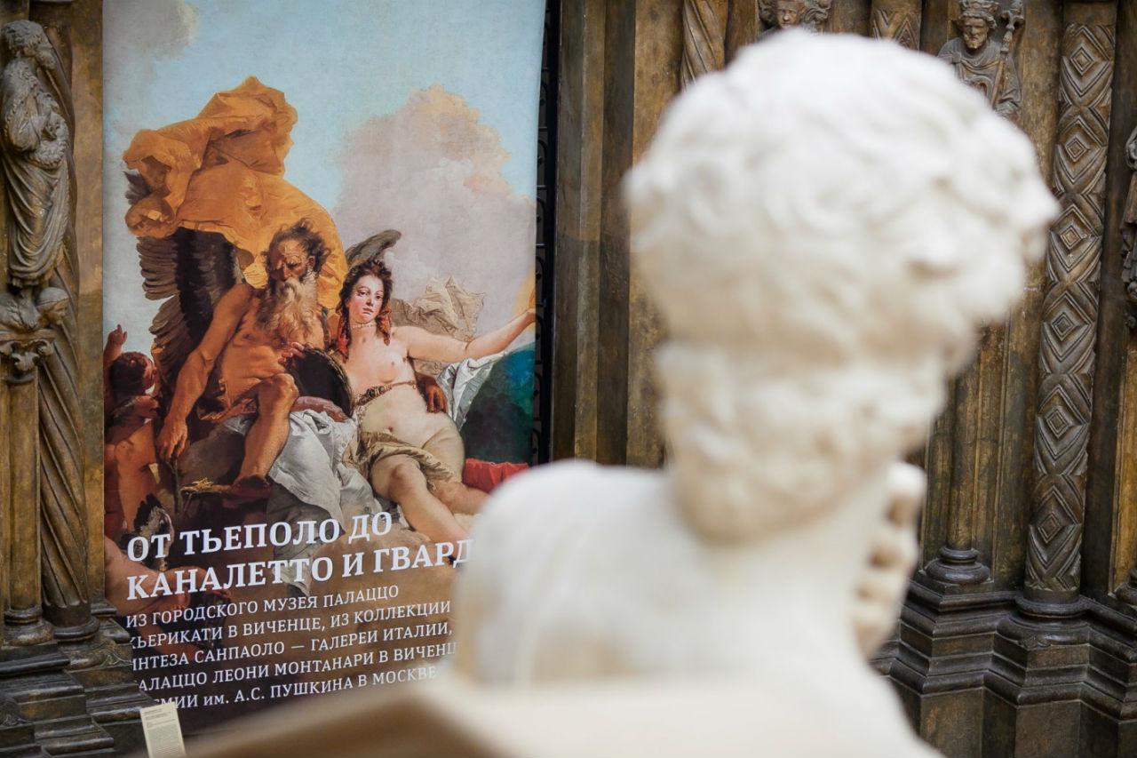 2-В залах выставки «От Тьеполо до Каналетто и Гварди» - 2.jpg