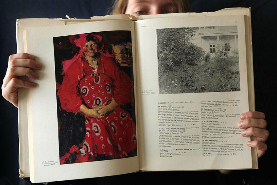 8-Книга Русская живопись в собраниях Чехословакии - 1974.jpg