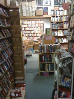 The bookstore in question.  No clue wht the name of it is.  Damn spotty memory.