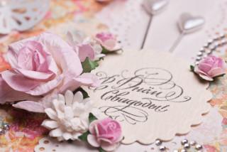 Цветы с днем свадьбы фото