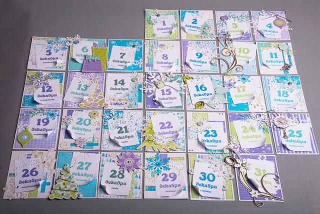 Адвент календари для детей своими руками