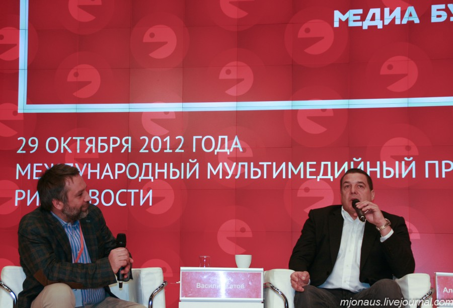 20121029-IMG_5879