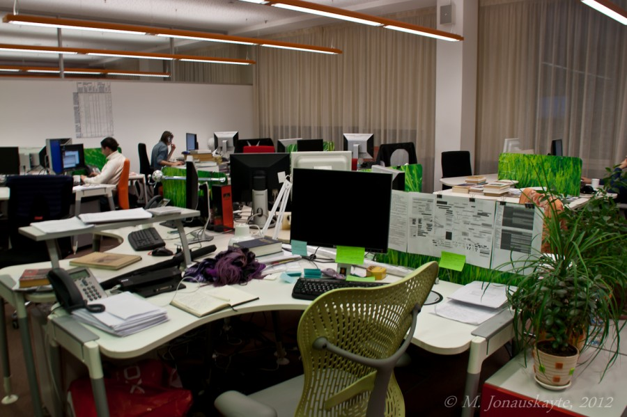 офис яндекса