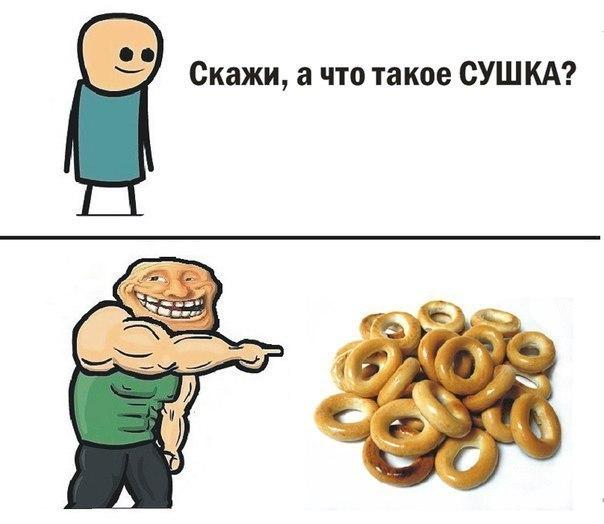 комиксы вк