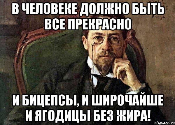 chehov_52790638_orig_
