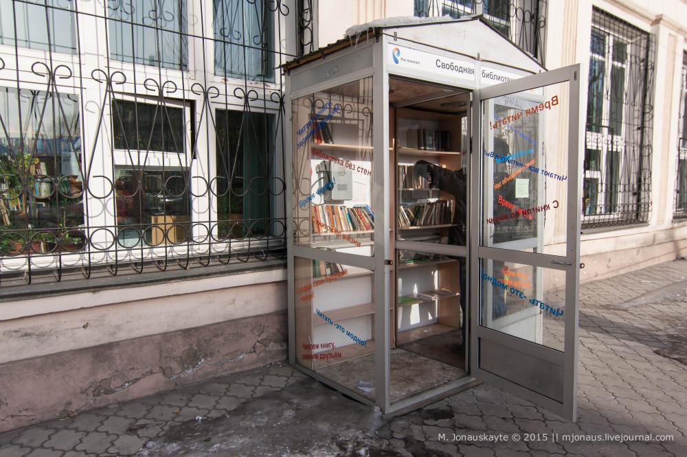 RTK_Irkutsk-1319