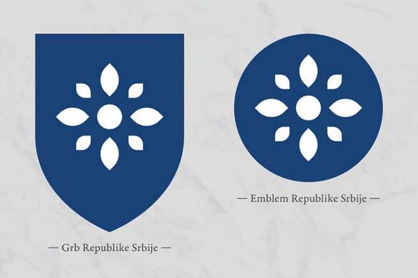 gerb-serbii-novyy-dizayn.jpg