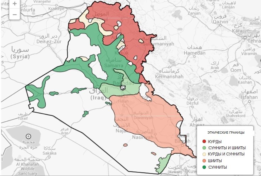iraq-ethnic.jpg