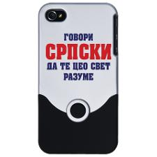 govori_srpski_da_te_ceo_svet_razume_iphone_case