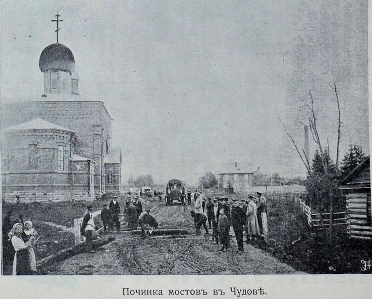 А вот починка моста в Чудове, все из того же отчета ведомства. 1911 год.