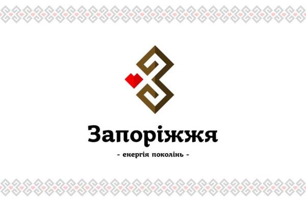 logo zaporozhya