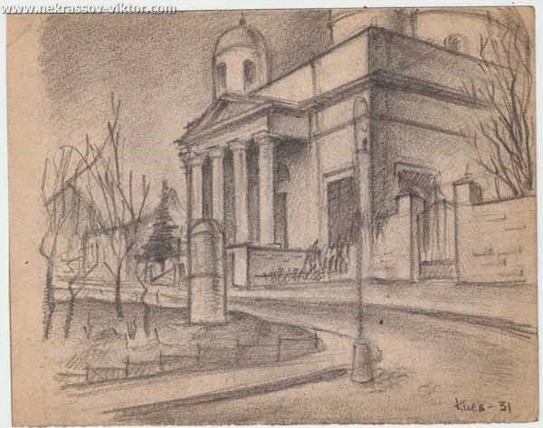 Pic-VPN-Kiev-1931.jpg