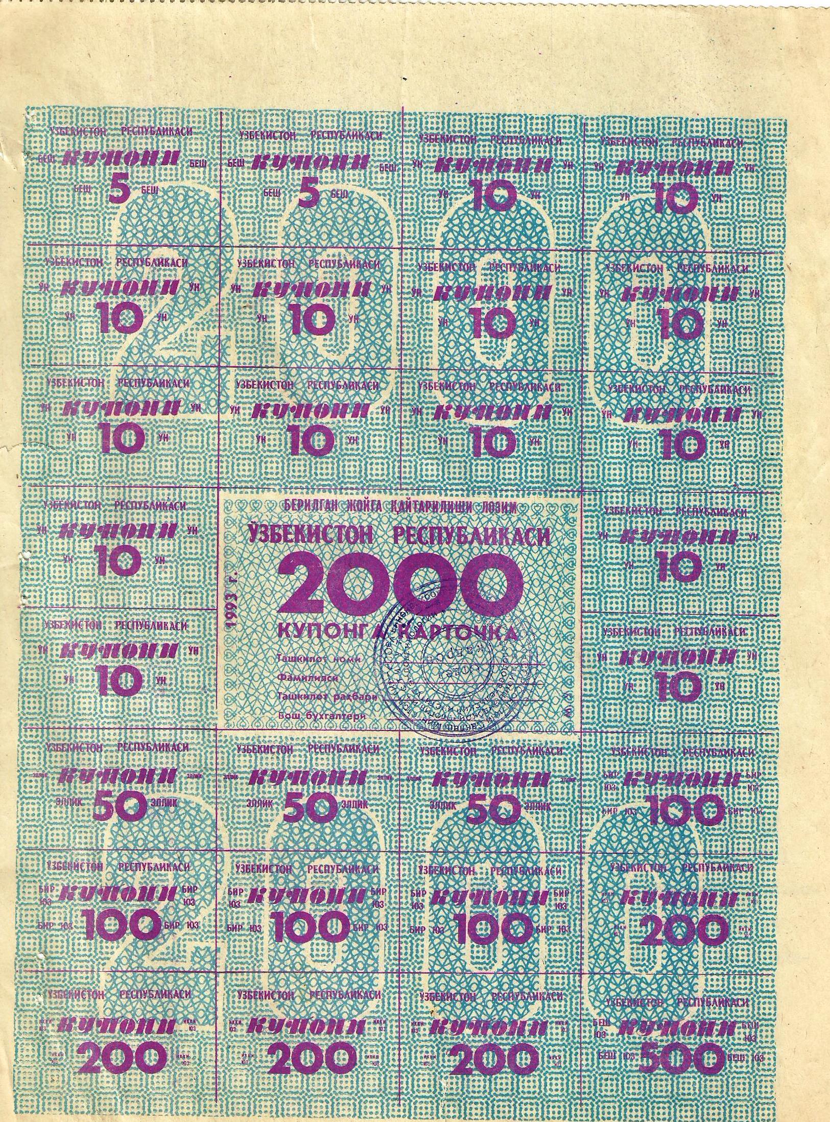 2000 001.jpg