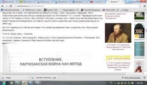 russ.ru
