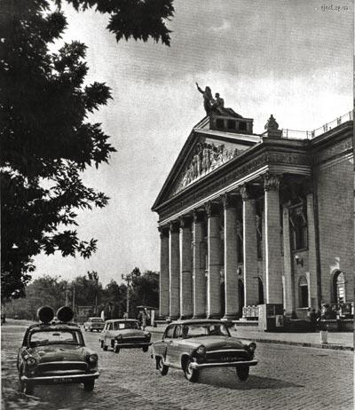 teatr zaporozhye