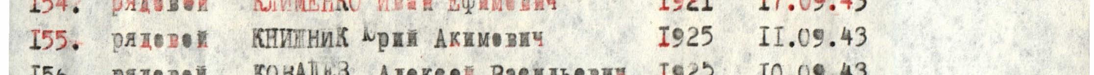 папа2-1.jpg