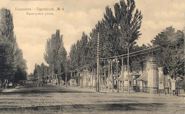 irdjarskaya 112