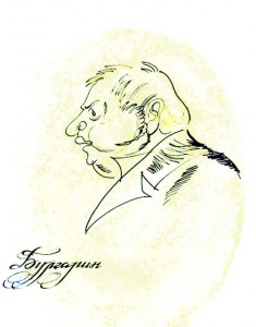bulgarin