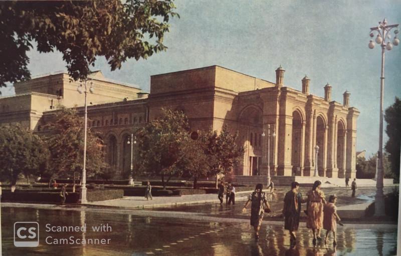 Театр Навои.