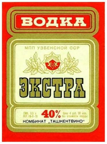 Extra_Tashkent-541x727-372x500