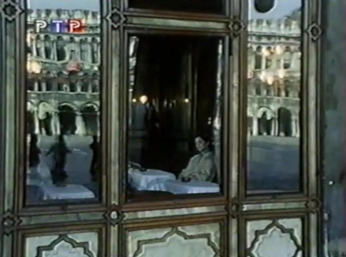 "Сан-Марко в витрине ""Флориана"""