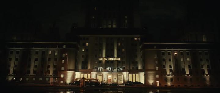 """Без клюквы не обошлось. Отель """"Виталий""""."""